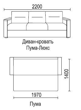 Диваны С Механизмом Пума Санкт-Петербург